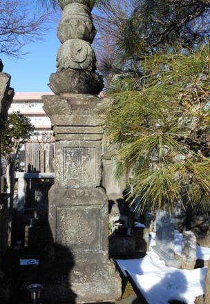 吉良家墓所6