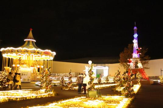 イルミ 富士急ハイランド 広場