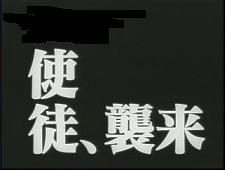 eva113[1]