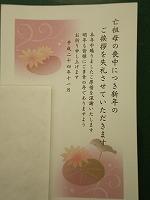 IMGP1083.jpg