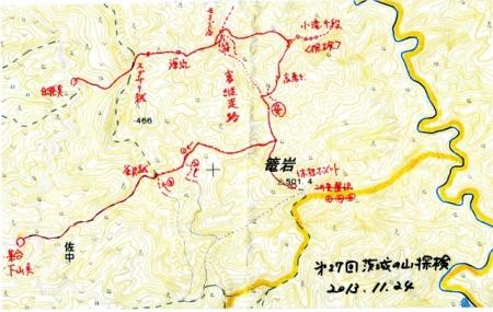 奥久慈マップ