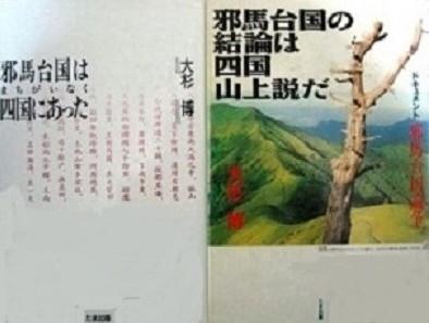 osugi2.jpg