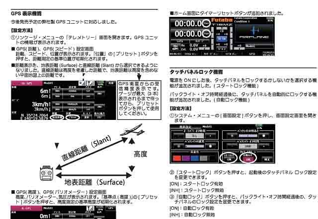 20120809-01.jpg