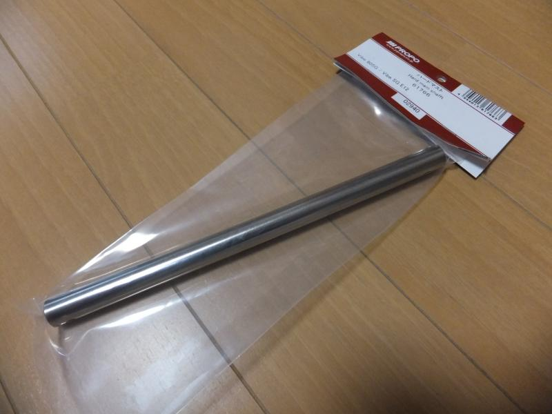 20120930-01.jpg