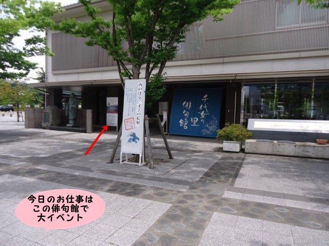 002_20120624202417.jpg