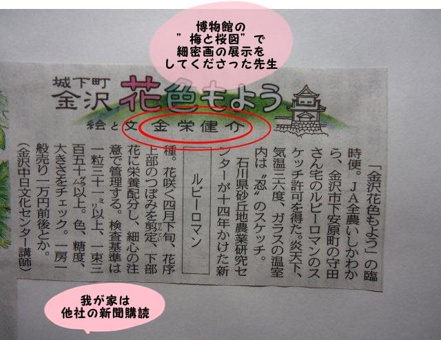 002_20120816212123.jpg