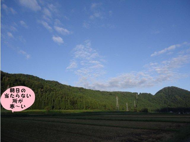 004_20120927200615.jpg