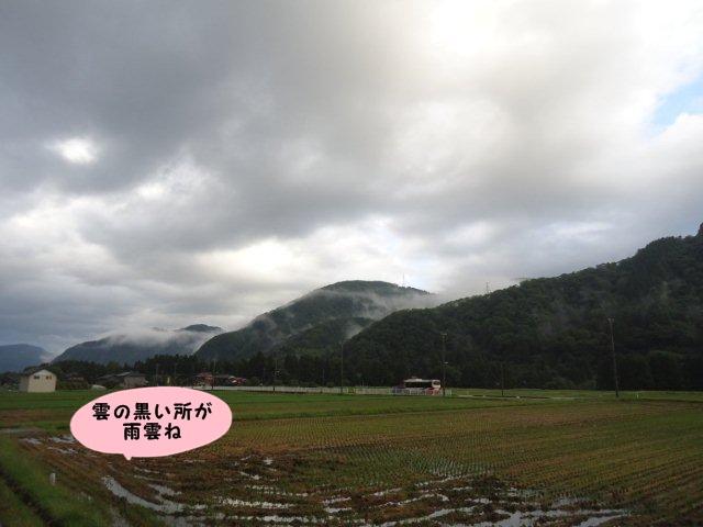 006_20121005210633.jpg