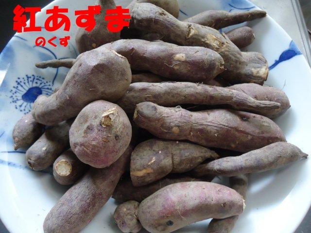 006_20121013203738.jpg