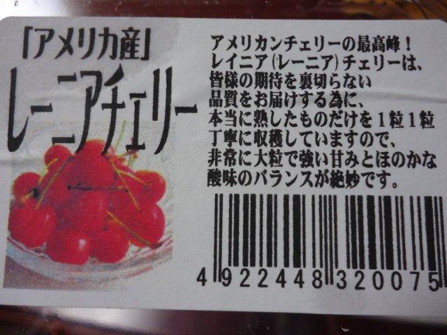 009_20120625195810.jpg