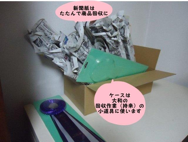 010_20121123202516.jpg