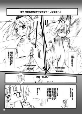 例大祭9さんぷる2
