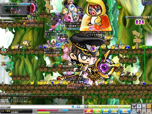 Maple120909_225243.jpg