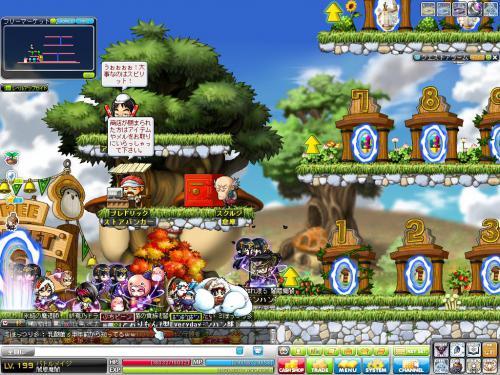 Maple121021_163729.jpg