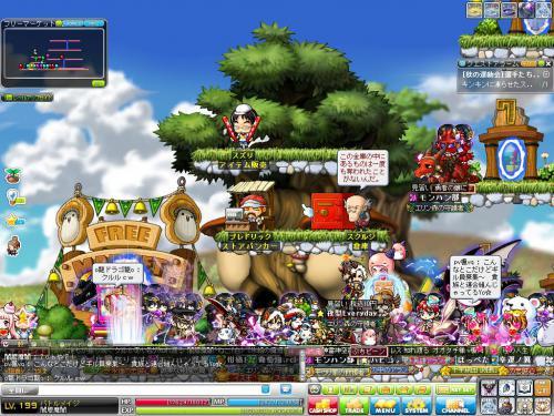 Maple121021_165620.jpg