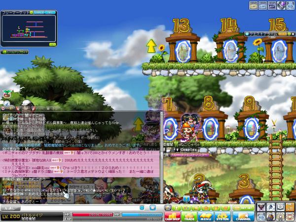 Maple121021_170030.jpg