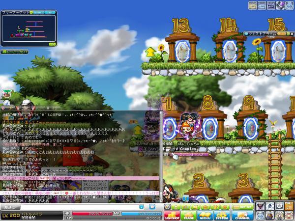 Maple121021_170035.jpg