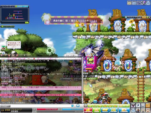 Maple121021_170104.jpg