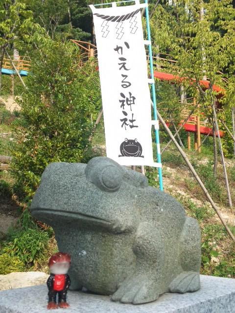 かえる神社のカエル番長