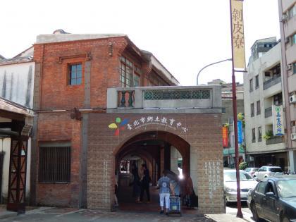 台北2014.7剥皮寮