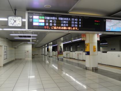 台北2014.7帰国・羽田空港