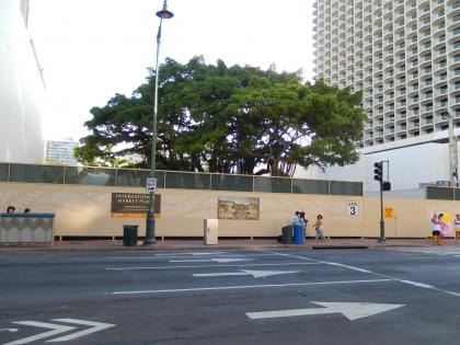 ハワイ2014.9ワイキキ・インターナショナルマーケットプレイス跡