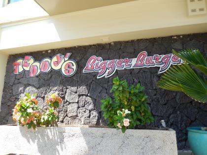 ハワイ2014.9ティディーバーガー