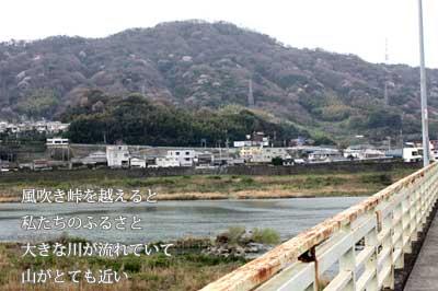 20130326_1.jpg