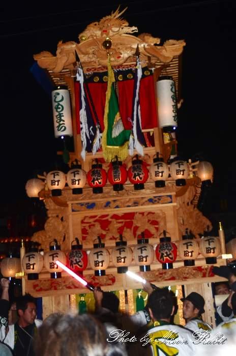 西条祭り2011 お旅所 下町中だんじり(屋台・楽車) 伊曽乃神社祭礼