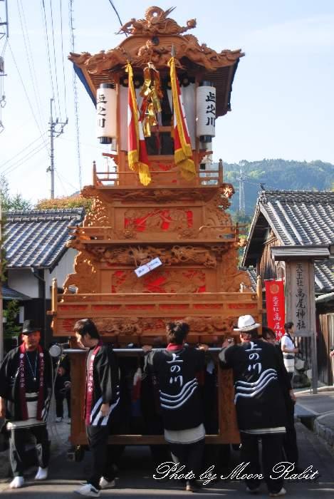 石岡神社例大祭関係2012 高尾神社春祭り2012 上之川だんじり(屋台・楽車) 西条市氷見