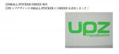スクリーンショット 2012-09-08 20.55.22