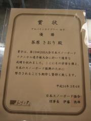 IMG_7470.jpg