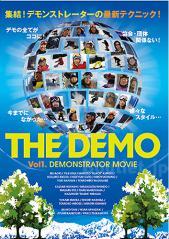the-demo.jpg