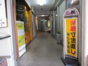 120812トリシオブットイメン井の庄 (7)