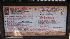 120927伊勢・大阪 (42)