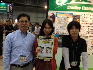 moblog_6f7da02c.jpg