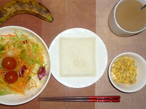 ランチパックピーナッツ,サラダ,ひき肉入りいり卵,コーヒー,バナナ