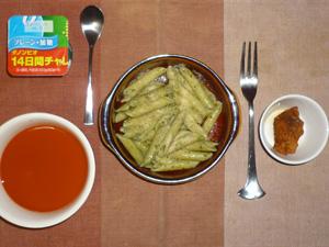 ペンネジョノベーゼ,野菜スープ,鶏の唐揚げ,ヨーグルト