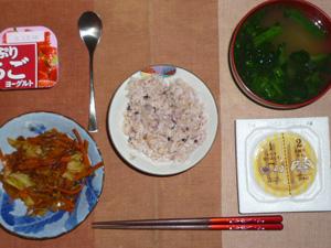 胚芽押麦入り五穀米,納豆,キャベツとニンジンの甘辛味噌炒め,ほうれん草のおみそ汁,ヨーグルト
