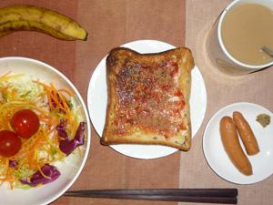 イチゴジャムトースト,サラダ,ソーセージ,コーヒー