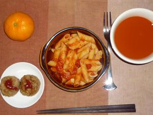 ペンネアラビアータ,プチバーグ×2,野菜スープ,みかん