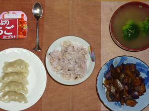 胚芽押麦入り五穀米,餃子,茄子と玉ねぎの炒め物,ブロッコリーのおみそ汁,ヨーグルト