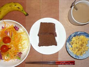 チョコレートケーキ,サラダ,ひき肉入りスクランブルエッグ,バナナ,コーヒー