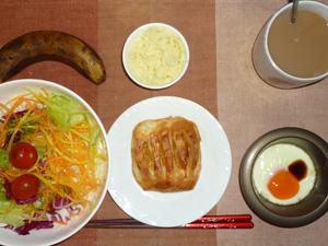 アップルパイ,サラダ,目玉焼き,マッシュポテト,バナナ,コーヒー