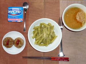 ペンネジェノベーゼ,プチバーグ×2,トマトスープ,ヨーグルト