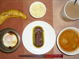 ショコラ,目玉焼き,トマトスープ,マッシュポテト,バナナ,コーヒー