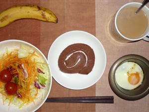 ココアとイチゴのロールケーキ,サラダ,目玉焼き,バナナ,コーヒー