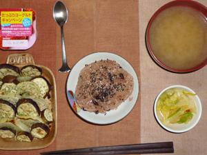 お赤飯,茄子と玉ねぎの焼き物,白菜の漬物,ワカメのおみそ汁,ヨーグルト