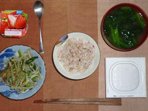 胚芽押麦入り五穀米,納豆,蒸し野菜,ほうれん草のおみそ汁,ヨーグルト