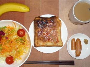 イチゴジャムトースト,ソーセージ,サラダ,バナナ,コーヒー